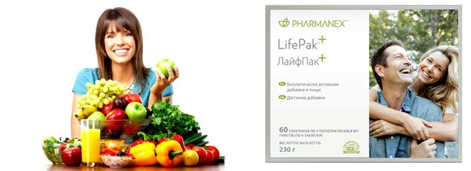 LifePak Pharmanex